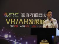 大朋VR首席技术官吕铁汉:VR的技术发展趋势