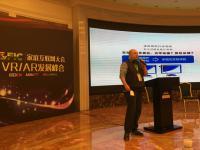 举佳爽创始人杨金鑫:虚拟现实游戏在室内游乐项目中的开发技巧