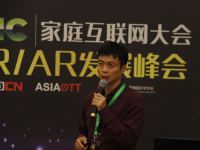 凌感科技总经理张宏:VR/AR的人机交互