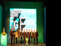 首届家庭游戏开发者大会在沪召开 提速中国大屏游戏内容产业