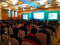 2015家庭游戏开发者大会上海开幕,爆满现场引燃家庭娱乐市场热点