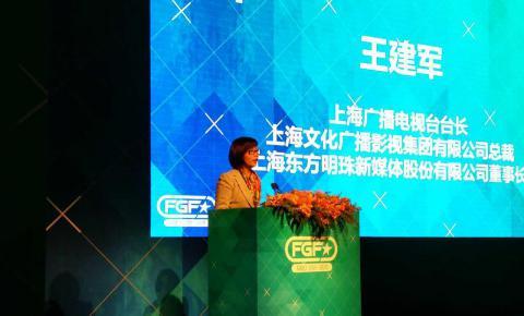 上海广播电视台台长、上海文化广播影视集团有限公司总裁<font color=