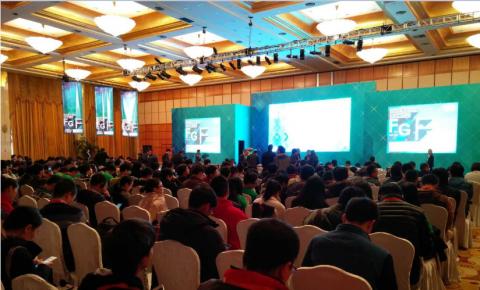 2015家庭游戏开发者大会上海开幕,爆满现场引燃<font color=