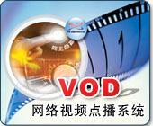FMI:2016年全球VOD市场2630亿美元