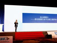 金山云张宏江:拥抱视频 广电互联网+转型正当时