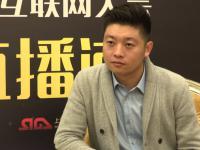 对话陈君:努力解决电视游戏行业所遇到的问题