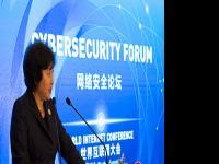 国家互联网信息办公室副主任王秀军:国家网络安全建设的四大举措