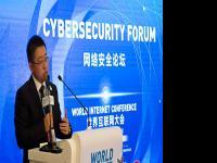 复旦大学网络空间治理研究中心沈逸:国家网络安全的重要性