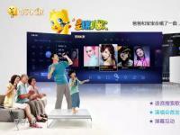 路通网络电视音乐产品《百灵K歌》荣登阿里应用排名第一