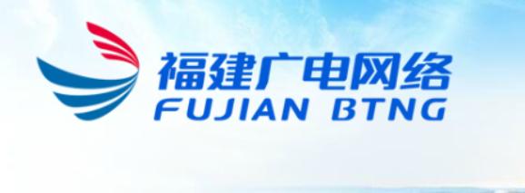 福建广电网络集团惠安分公司螺阳分前端机房建设配套设备采购<font color=