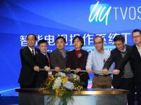 广电总局发布TVOS2.0 华为阿里参与研发