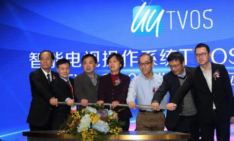广电总局发布TVOS2.0 <font color=