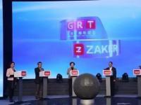 """广东广播电视台""""触电""""全媒体重点项目启动"""