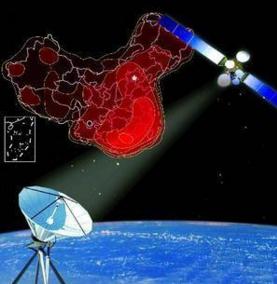 中国成功发射通信技术试验<font color=