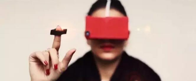虚拟现实产业论坛成立