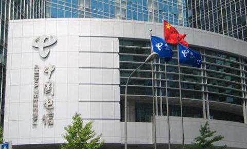 中国电信传达学习十八届中纪委七次全会会议精神