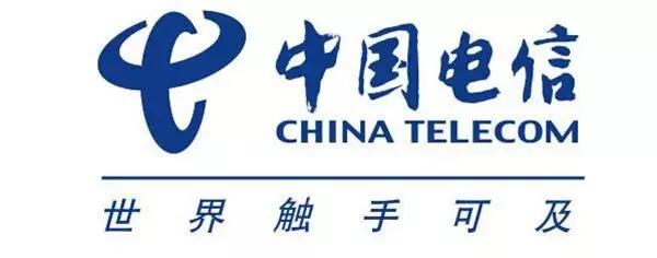 中国电信启动2017年<font color=