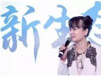 原爱奇艺高级副总裁郑蔚加盟今日头条任副总裁
