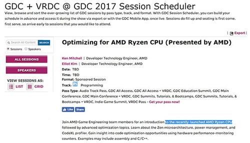 AMD Ryzen<font color=