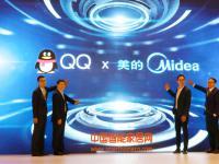 新智能战略合作:腾讯QQ+美的