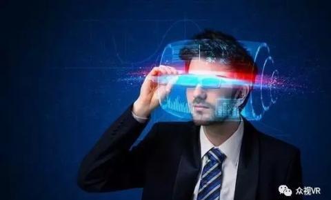 中办、国办发文:加紧人工智能、虚拟现实、增强现实等新兴关键技术布局