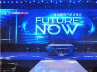 上海浦东率先形成MR行业联盟 将探索MR技术应用领域