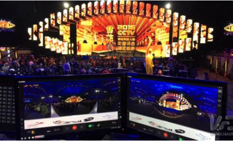2016体坛风云人物颁奖盛典首次使用VR+AR直播技术