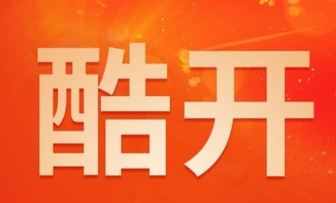 互联网电视领袖品牌 2016<font color=