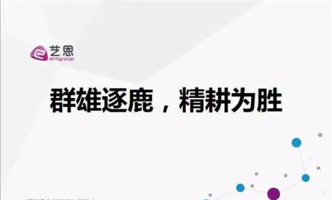 【全文】《2016年中国视频行业<font color=