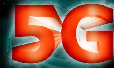 中国三大运营商已积极布局5G网络
