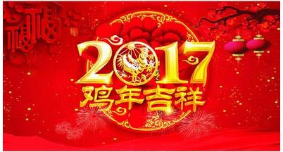 【新春献词】DVBCN携手23大金牌企业给家庭互联网行业送祝福
