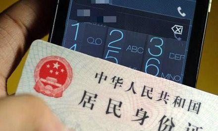 沪运营商开通防欺诈提醒业务 来电号码可