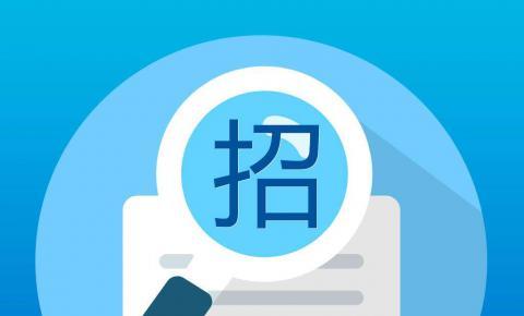 【招标】中国电信陕西分公司2017年<font color=