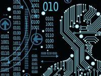 重庆成立国内首个人工智能处