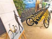 """两会热议共享单车""""成长的烦恼"""" 百度云物联网为城市管理护航"""