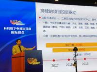 中国广电曾庆军:互联互通平台一、二期项目规划总投资1000亿