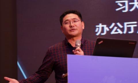 【CCBN】谈添:威睿科技广电VR将于2017年4月在<font color=