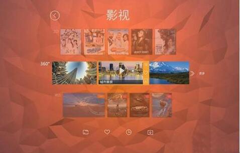 直播成新风口,Upano 助力广电行业 共同打造VR<font color=