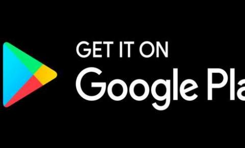 谷歌新政策:将不再为手游开发者提供礼品等功能