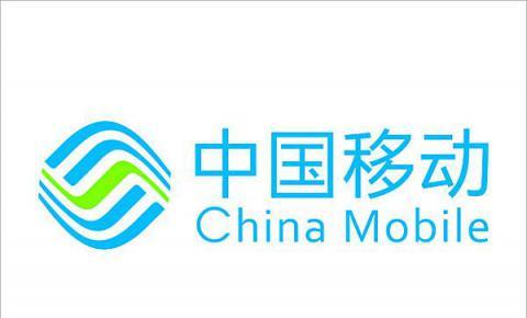 中国移动领跑 三大基础电信运营商加速<font color=