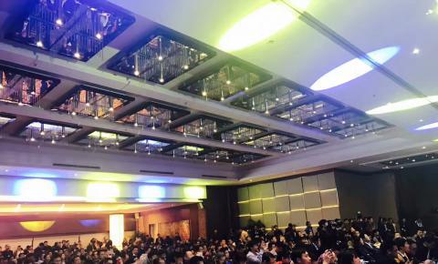 【特稿】2017亚太CDN峰会——新旧媒体的一次沸腾!(媒体报道汇总)
