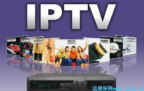 IPTV遭遇天花板 结构性矛盾将重蹈<font color=
