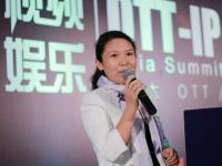 中财金控张宇霞:广电新媒体应借助资本实现跨越式增长
