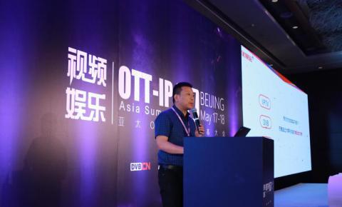 优朋普乐邵以丁:大屏数字发行  如何做最好的IPTV