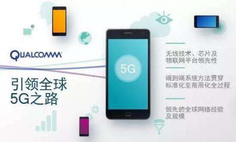 5G引领,全省物联网用户破1200万
