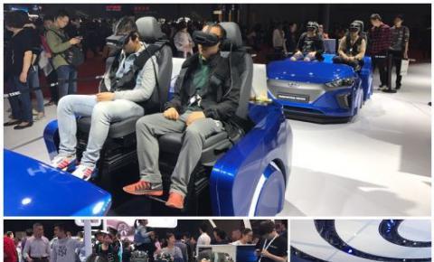 解读:VR技术在汽车领域将成为行业<font color=