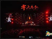 中国第一次大范围超高清4K直播成功!
