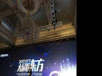 【重磅】国广东方发布OTT广告业务战略 纵深布局OTT广告业务
