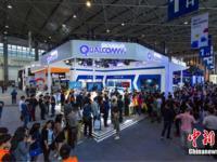 Qualcomm(高通)5G、物联网和人工智能亮相2017数博会