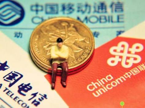 中国将适时出台移动转售业务正式商用意见 降低双创网络资费